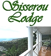 Sisserou Lodge - in the hills behind Roseau US$175 per night